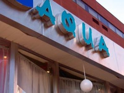 Aqua will re open as aura new year s eve