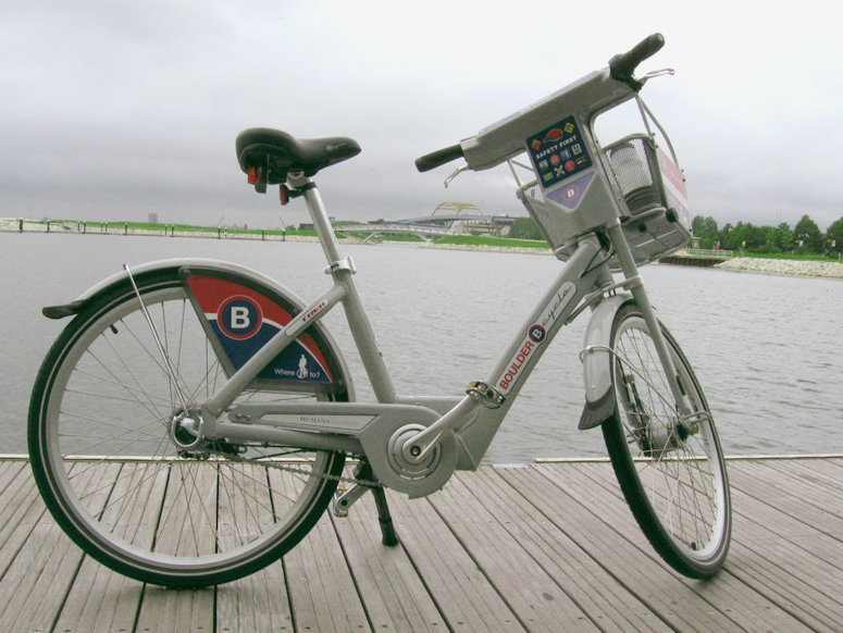 Your basic B-Cycle, with fenders, chain guard, basket and bell.
