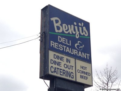 Benji's Deli abandons plans for East Tosa
