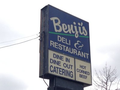 Benji's Deli to add East Tosa location