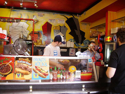Milwaukee's best hot dogs/sausages, 2010: The Dogg Haus