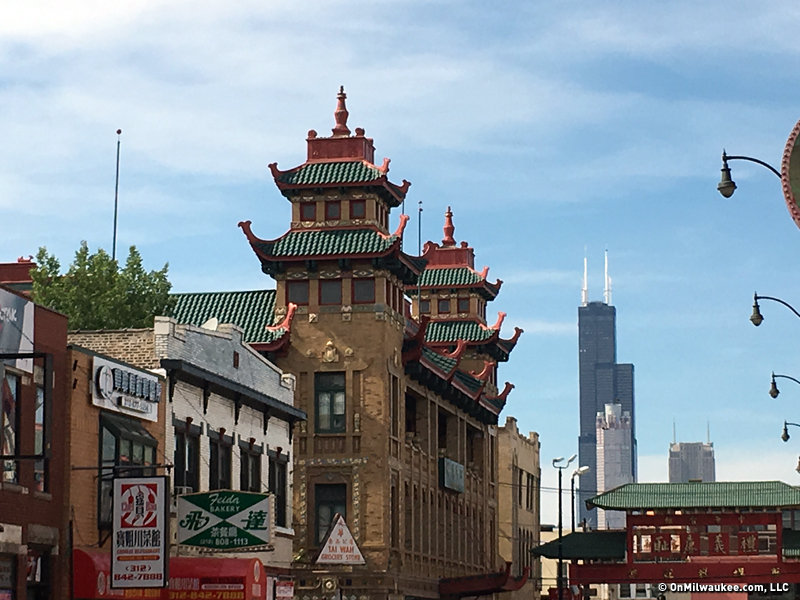 Experiencing China ... in Chicago