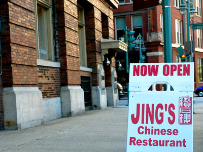 Jing's brings Chinese to the Ward