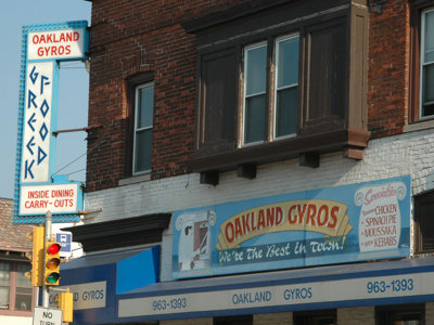 Best late night drunk eats, 2007: Oakland Gyros