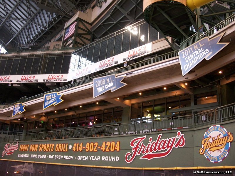 The 2011 banner now hangs alongside the banners from 1981, 1982, and 2008.
