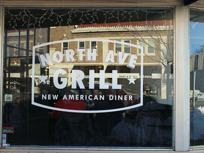 North Ave Grill expansion
