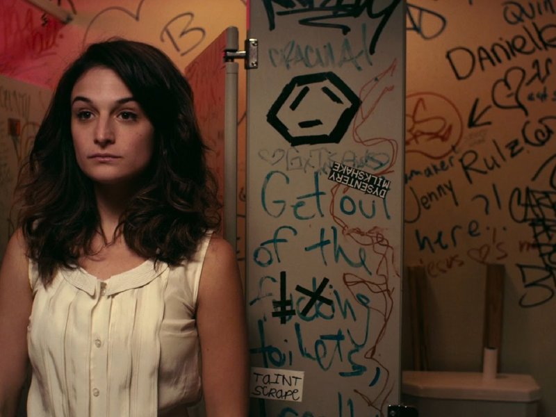 "Jenny Slate stars in Gillian Robespierre's ""Obvious Child."""