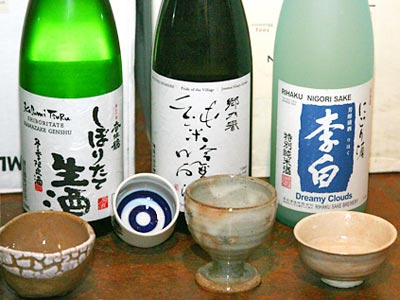 Sake offers taste of Japan to Brew City