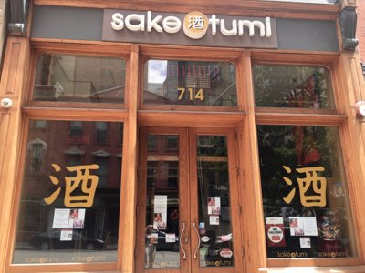 Sake Tumi renovation Image