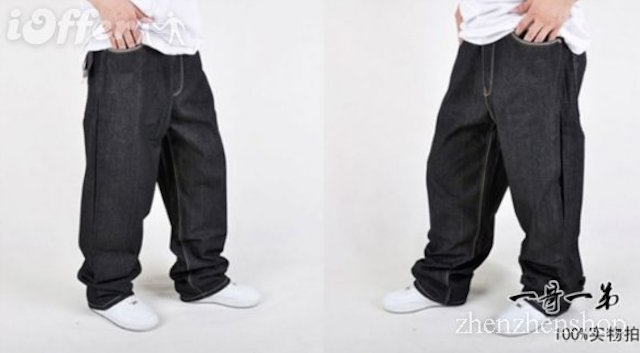 Sagging pants origin homosexual marriage