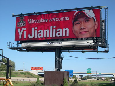 Billboards to welcome Yi to Milwaukee Image